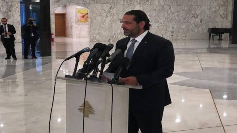 بري: ما حصل انجاز الحريري: جلسة لمجلس الوزراء غدا والتزام باستقرار سعر الليرة