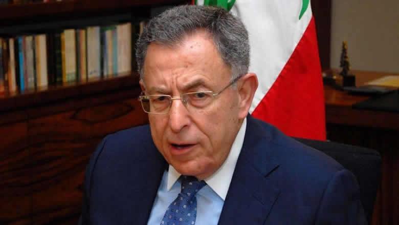 السنيورة: موقف نتنياهو استهانة كبرى بالحقوق العربية