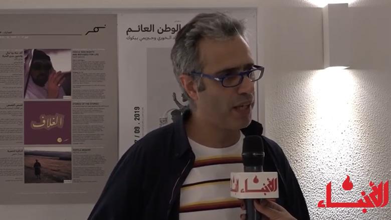 #فيديو_الانباء: فيلمان لهادي زكّاك.. فلسطين في الوجدان