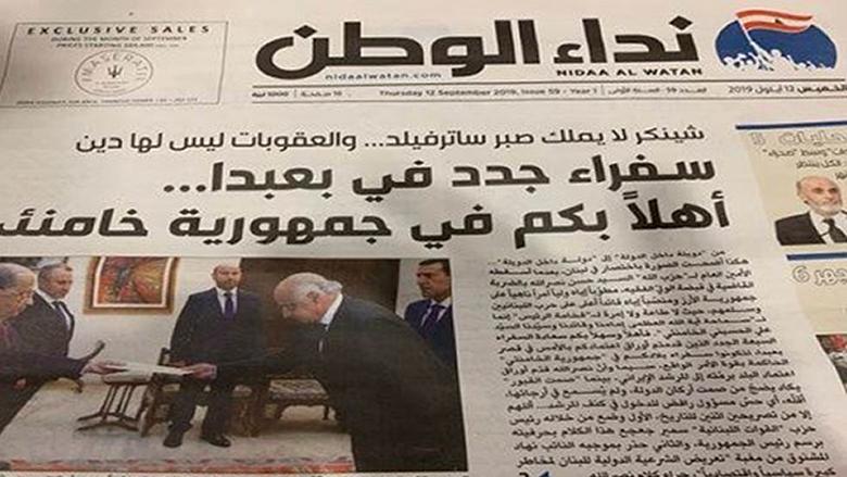 الاعتداء على الصحافة يلامس الخطوط الحمر... هزلت!