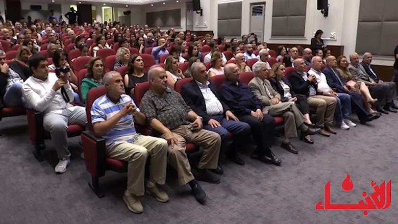 #فيديو_الأنباء: تدشين قاعة بعقلين برعاية تيمور جنبلاط