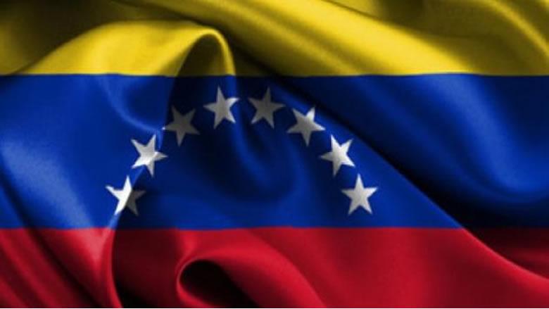 الحكومة الفنزويلية تعلن عودة نوابها الى البرلمان