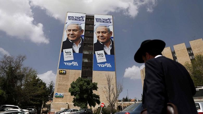 جولة على الانتخابات الإسرائيلية في الصحف العالميّة: نتنياهو والتحدي الصعب!