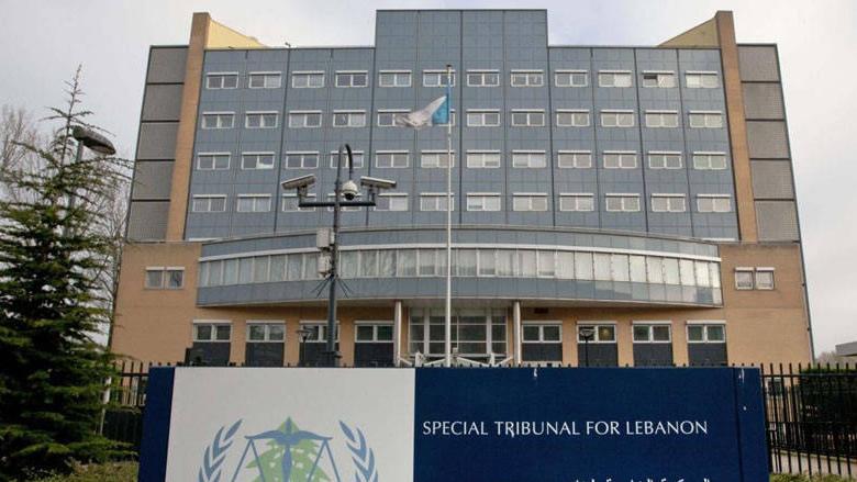 المحكمة الدولية الخاصة بلبنان تحث سليم عياش على التعاون معها