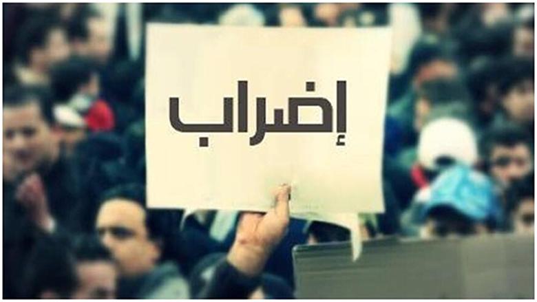 طليس ينفي: لا اضراب غدا