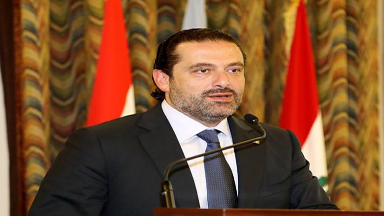 الحريري: الحكومة مستعدة للتعاون لتعزيز استقلالية القضاء