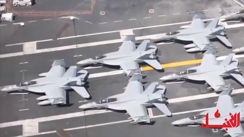 #فيديو_الأنباء: الخليج على فوّهة بركان... هل تقع الحرب؟