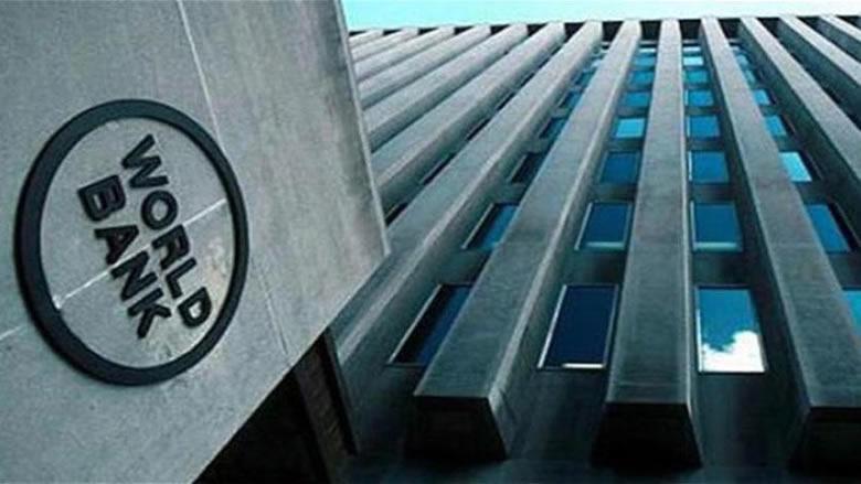 البنك الدولي: السلطة الفلسطينية تعاني من أزمة سيولة خانقة