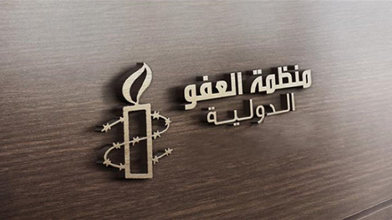 منظمة العفو الدولية: العمال الأجانب لا يزالون عرضة للاستغلال في قطر