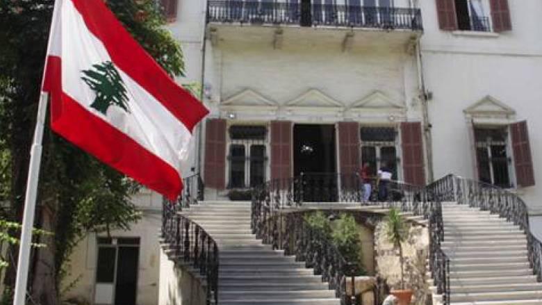 السفارة اللبنانية في أثينا تتابع قضية توقيف صالح
