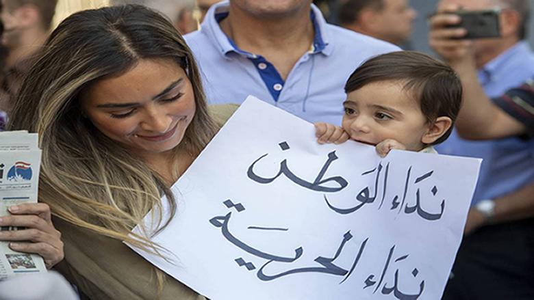 """قرار خطير بحق """"نداء الوطن""""... والحريات في لبنان!"""