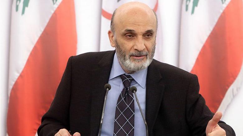 جعجع: لردّ قرار السلم والحرب إلى مجلس الوزراء