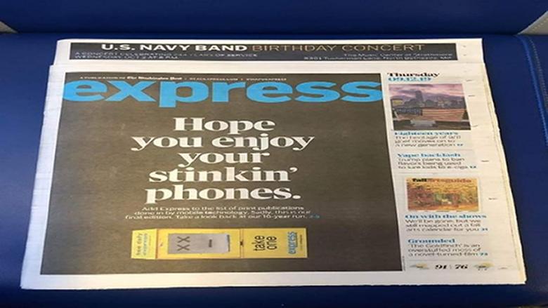 هكذا ودّعت صحيفة أميركية قراءها... استمتعوا بهواتفكم الحقيرة