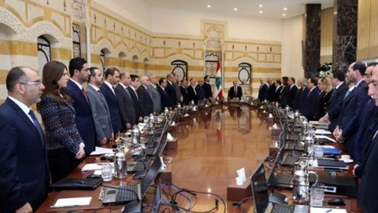 تأجيل جلسة مجلس الوزراء!