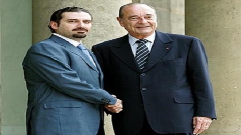 الحريري يرثي شيراك في صحيفة فرنسية: كان صديق لبنان الكبير