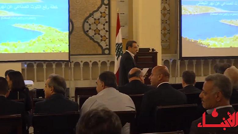 #فيديو_الأنباء: صفر تلوث صناعي في الليطاني... هل يفعلها ابو فاعور؟