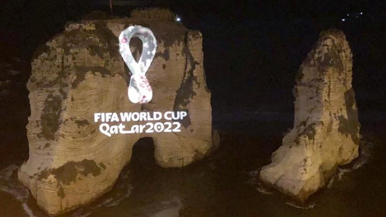 اطلاق شعار كأس العالم قطر 2022 على صخرة الروشة