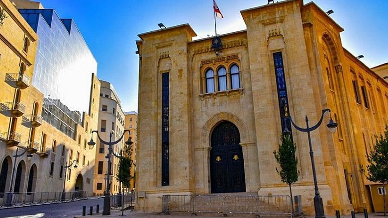 هل الديمقراطية اللبنانية قابلة للتطوير؟