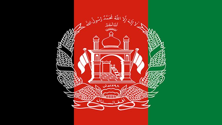دوي انفجار في العاصمة الأفغانية كابول