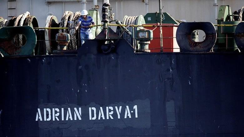 واشنطن: لن نحتجز الناقلة الإيرانية أدريان داريا1