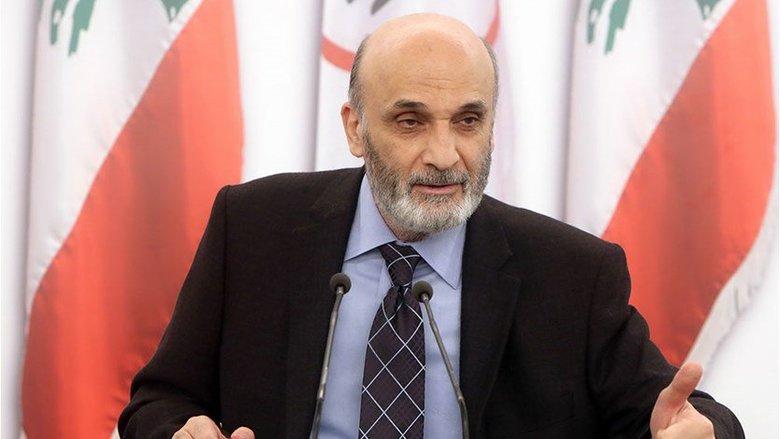 """جعجع يكشف سبب تأجيل زيارته للشوف: """"مش حرزان"""""""