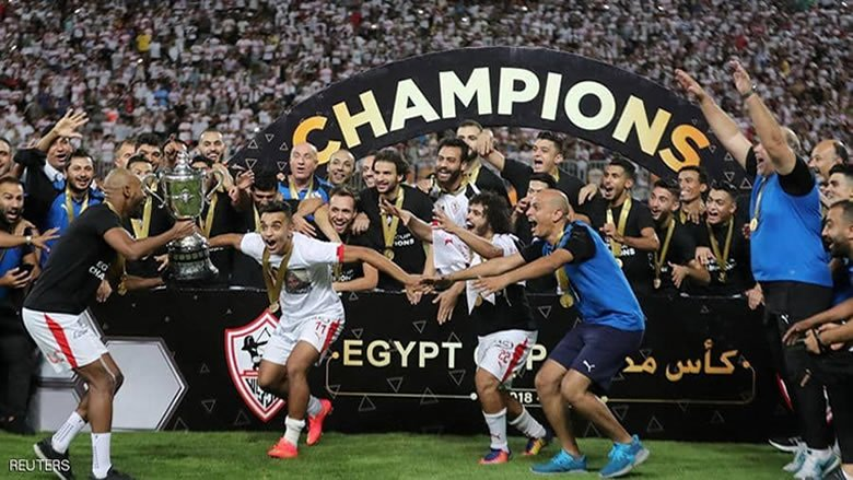 """الزمالك وكأس مصر.. رقم """"جنوني"""" لم يتحقق منذ 97 عاما"""