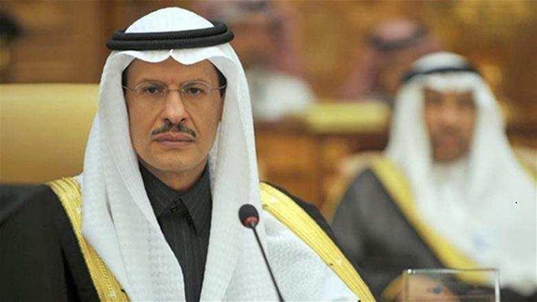 وزير الطاقة السعودي: المملكة ملتزمة باستقرار سوق النفط