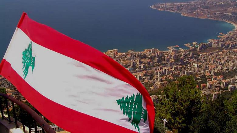 لبنان يا وطني