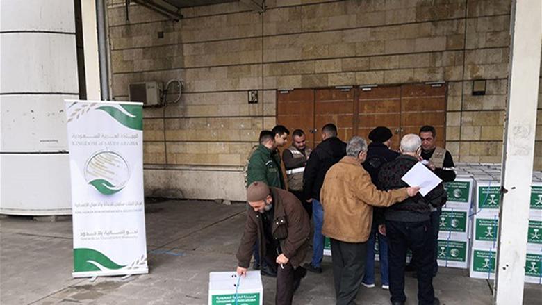 مركز الملك سلمان وزع 480 سلة غذائية للأسر الفقيرة في بيروت