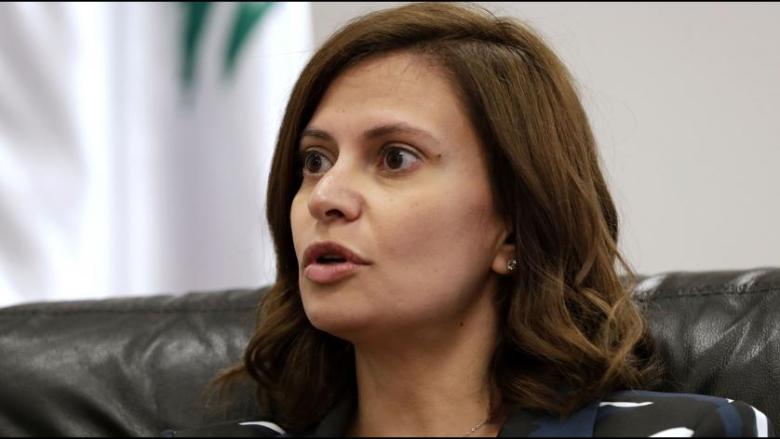 وزيرة الطاقة توقع قراراً لإستيراد الغاز المنزلي
