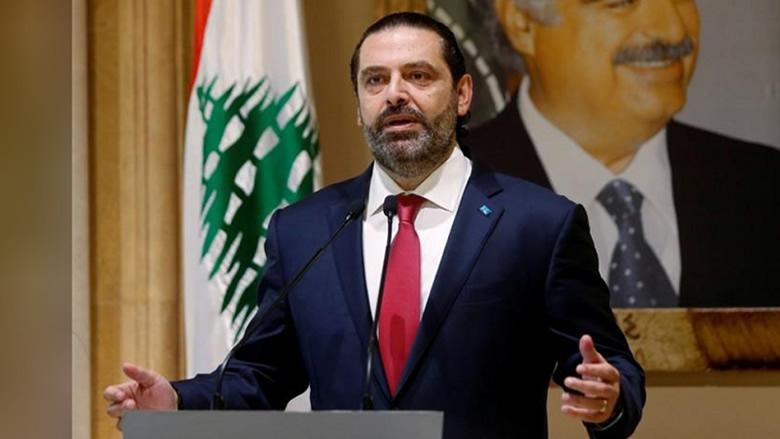 الحريري: بيروت لن تكون ساحة للمرتزقة!