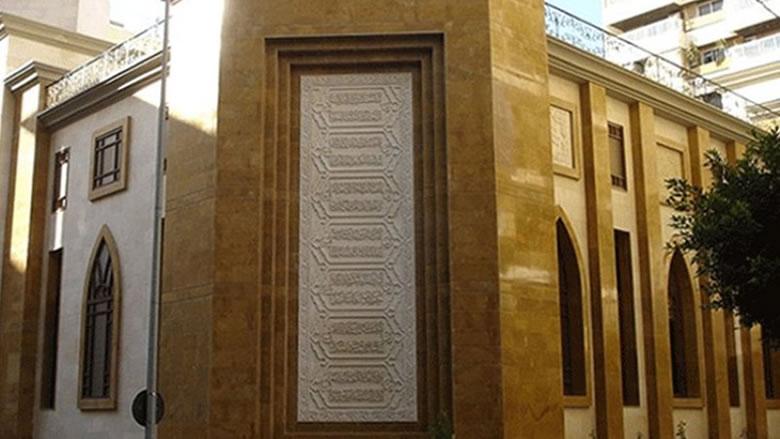 كيف علّقت دار الفتوى على ما جرى في مسجد الأمين؟
