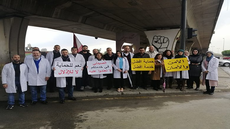 اعتصام لأصحاب الصيدليات في الشويفات: لتوفير الأمن والأمان لصيدلياتنا