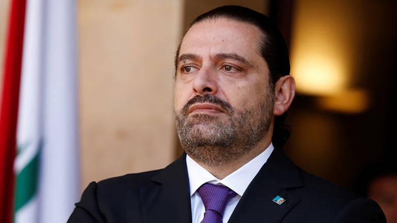 الحريري: المطلوب حكومة توقف مسلسل الإنهيار