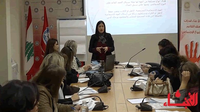"""""""الشؤون النسائية"""" أطلقت برنامج بناء القدرات ضمن مشروع مناهضة العنف السياسي"""