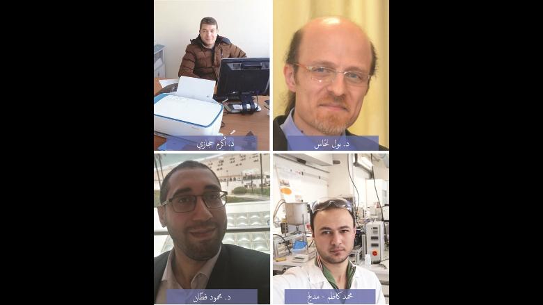 اللبنانية سجلت براءة اختراع تتعلق بطب الأسنان