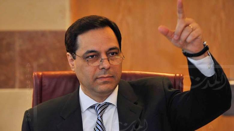 الموقف العربي من حكومة دياب ينتظر البيان الوزاري