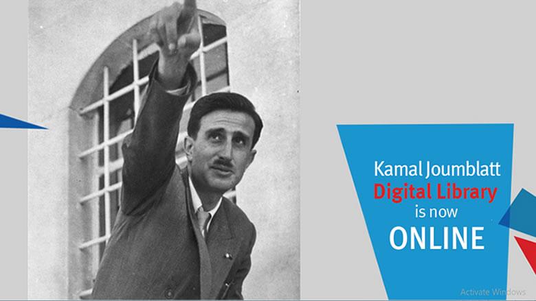 الجامعة الأميركية تطلق مكتبة كمال جنبلاط الرقمية