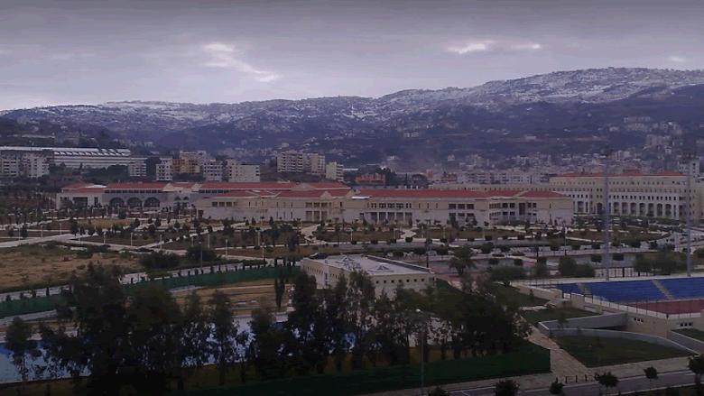 """""""اللقاء التقدمي"""" دعا الى تدابير عاجلة لتسجيل طلاب اللبنانية"""