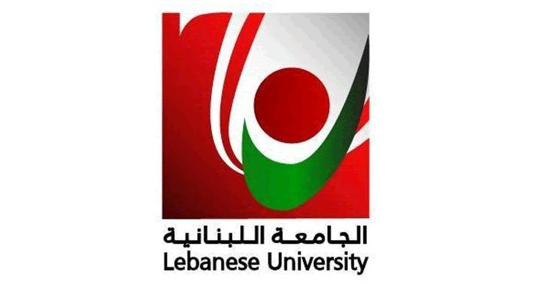 رئاسة الجامعة اللبنانية: صندوق لدعم الطلاب واللجنة ستنجز مهمتها قريبا