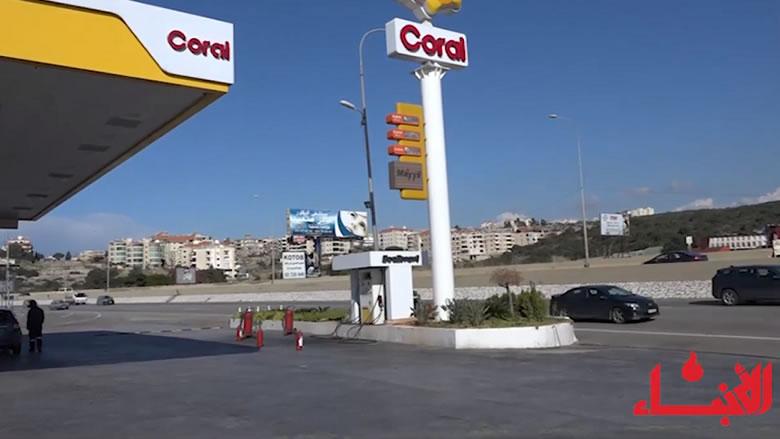 #فيديو_الأنباء: وزارة الطاقة تحجب جدول أسعار المحروقات منذ أسبوعين!