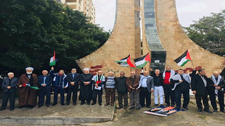 وقفة تضامنية في صور وكلمات أكدت إفشال صفقة القرن وإقامة دولة فلسطينية مستقلة عاصمتها القدس