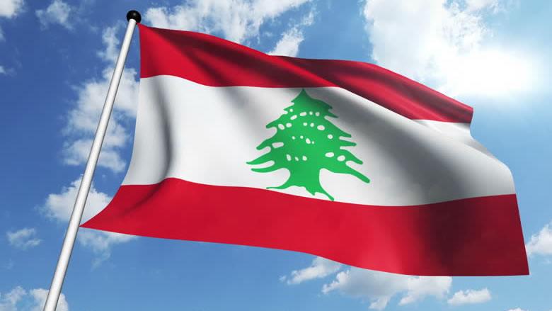 ثقافة الاختلاف لأجل خلاص لبنان