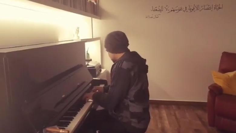 بالفيديو: هذا ما نشره سليم عساف على صفحته