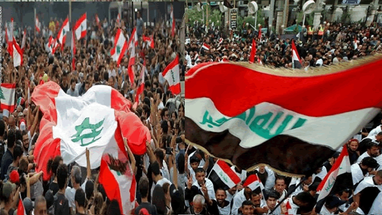 لبنان والعراق: الدولة لا الساحة!