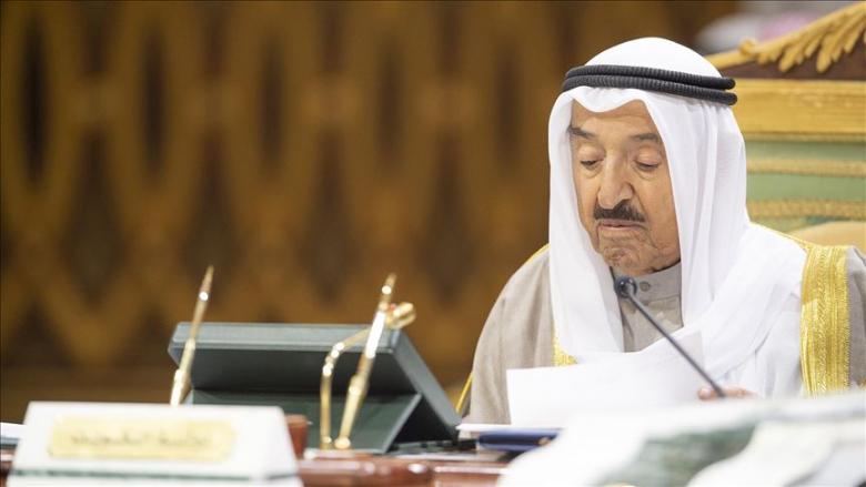 الشيخ صباح تاريخ دولة وأمّة
