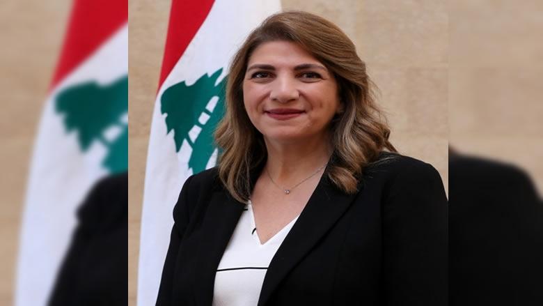 وزيرة العدل أعلنت عن إنشاء مكتب لحماية كاشفي الفساد