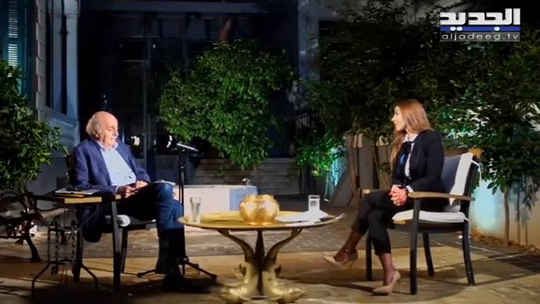"""جنبلاط جدّد أهمية مبادرة ماكرون وانتقد """"التكليف الذاتي"""": هل يحق للوطنيين بتمثيل صحيح؟"""