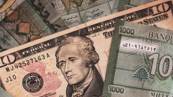 تعدّد أسعار الصرف يزيد المضاربة على العملة الوطنية ويهجّر ما تبقى من رساميل مادية وبشرية