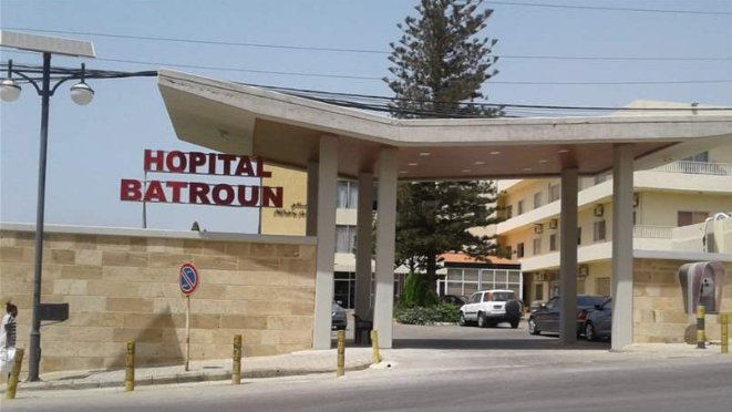 تهديد باقتحام مستشفى البترون لتهريب سجين مصاب بكورونا